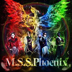 送料無料有/[CD]/M.S.S Project/M.S.S Phoenix/MSSP-1006