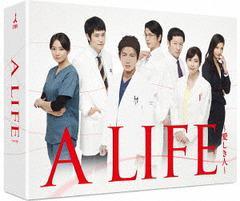 送料無料有 初回 特典/[Blu-ray]/A LIFE〜愛しき人〜 Blu-ray BOX/TVドラマ/TCBD-639