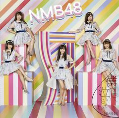 [CD]/NMB48/僕だって泣いちゃうよ [DVD付初回限定盤/Type-D]/YRCS-90154