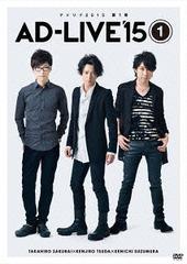 送料無料有/[DVD]/「AD-LIVE 2015」 第1巻 (櫻井...