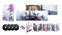 送料無料 初回 特典/[Blu-ray]/忍びの国 豪華メモリアルBOX/邦画/TCBD-688