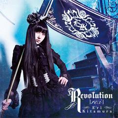 送料無料有/[CD]/喜多村英梨/Revolution【re:i】 (仮) [DVD付初回限定盤]/TMS-346