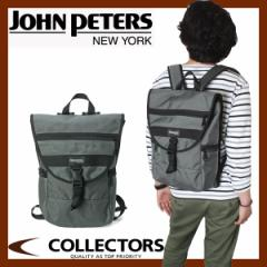 【SALE】 ジョンピーターズ ニューヨーク バッグパック JOHN PETERS NEW YORK JP-1233 Silver【16SS】