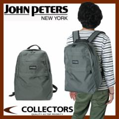 【SALE】ジョンピーターズ ニューヨーク バッグパック JOHN PETERS NEW YORK JP-1234 Silver【16SS】