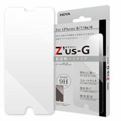 HOYA Zus-G ゼウスジー for iPhone 8 / 7 / 6s / 6 ハイクリア ガラスフィルム 【0.2mm】 【全面強化】 【アルミノシリケートガラス】