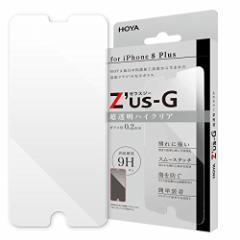 HOYA Zus-G ゼウスジー for iPhone 8 / 7 Plus ハイクリア ガラスフィルム 【0.2mm】 【全面強化】 【アルミノシリケートガラス】 表面