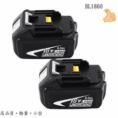 マキタ互換バッテリー bl1860 マキタ18Vバッテリー 6.0Ah マキタ18vシリーズ対応 18v電動工具バッテリーmakita大容量リチウムイオン