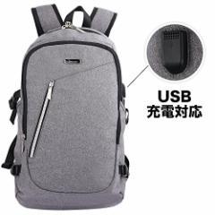 OXA ラップトップバックパック 耐衝撃 防水 USB充電可能 リュックサック 盗難防止 多機能のポケット 超大容量ノートパソコンバッグ 通勤