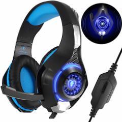 Beexcellent ゲーミングヘッドセット PS4 ヘッドセット ゲーム用ヘッドホン PC Switch対応 マイク付き 青