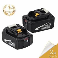 18vマキタバッテリーマキタ18v マキタ18vバッテリーBL1850B 5.0A互換バッテリー残量表示機能付き( 2個セット) BL1830 BL1840 BL1850 B