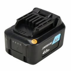【POWERGIANT】Makitaマキタ BL1040B BL1015互換バッテリー 10.8V 4000mAh リチウムイオン 大手社製セル搭載 電動工具用 一年保証付き!