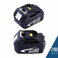 マキタ 18v バッテリー BL1860 6.0Ah マキタ18V マキタBL1830 BL1840 BL1850 BL1860b 対応互換バッテリー  リチウムイオンバッテリー