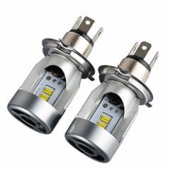 2017年最新版 H4車用LED ヘッドライト HB2 9003 Hi/Lo 一体型 人気 車検対応 50W 5600LM LED バルブH4   防水IP67 2 年間保証付き 2本