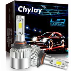 Chylay HB3/9005 LEDヘッドライト フォグランプ COBチップ 2枚搭載 12V専用 8000lm 6500k ホワイト 高輝度 汎用 防水 冷却ファン付き 二