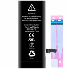 Deepro iphone6 交換用 バッテリー 大容量 2200mAh PSE基準 固定用テープ付き (iPhone6 大容量)