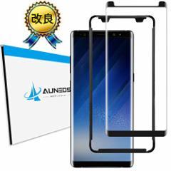 【改良版】AUNEOS Galaxy Note 8 フィルム『3D全面粘着』SC-01K Note8 ガラスフィルム ギャラクシー ノート 8 強化ガラス SCV37 補助キッ
