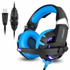 ゲーミングヘッドセット PS4 ONIKUMA ヘッドホン 7.1chサラウンド USBヘッドホン FPS対応 高集音性マイク プレステ4 PC ヘッドフォン ゲ