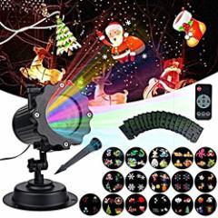 クリスマスプロジェクターライト Lovten プロジェクターライト クリスマス イルミネーション led プロジェクションライト 防水 リモコン