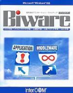 【新品/取寄品】Biwareサポートサービス付きパック(Biware32/Z-TA2) 1077351