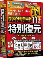 【新品/取寄品】ファイナルデータ11plus 特別復元版 FD10-1