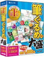【新品/取寄品】筆ぐるめ 24 大盛 JP004533