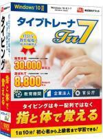【新品/予約受付】タイプトレーナTrr7 DE-385