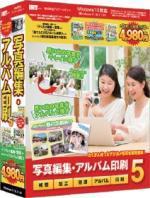 【新品/取寄品】写真編集・アルバム印刷5 IRTP0625