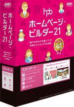 【新品/取寄品】ホームページ・ビルダー21 スタンダード 通常版 1236599