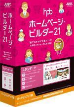 【新品/取寄品】ホームページ・ビルダー21 スタンダード バージョンアップ版 1236601