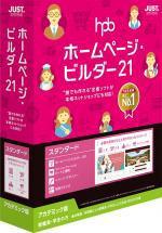 【新品/取寄品】ホームページ・ビルダー21 スタンダード アカデミック版 1236603