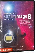 【新品/取寄品】ステライメージ8 SI8