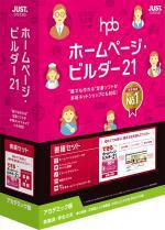 【新品/取寄品】ホームページ・ビルダー21 書籍セット アカデミック版 1236609