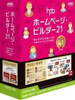 【新品/取寄品】ホームページ・ビルダー21 バリューパック アカデミック版 1236615