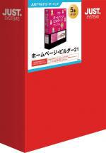 【新品/取寄品】ホームページ・ビルダー21 5本パック 1236619