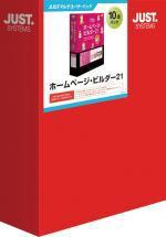 【新品/取寄品】ホームページ・ビルダー21 10本パック 1236620