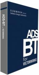 【新品/取寄品】ADS-BT for Vectorworks 2017 スタンドアロン版 発売記念キャンペーン BT220009