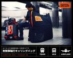 【新品/取寄品】DOPPELGANGER(ドッペルギャンガー) 耐衝撃輪行キャリングバッグ DCB333-BK