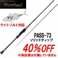 【在庫限定40%OFF】パームス ピンウィール PAS...