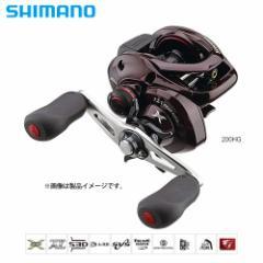 ●シマノ 14 スコーピオン200 (右ハンドル) (03223) 【送料無料】