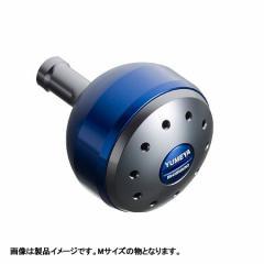 ●シマノ 夢屋 アルミラウンド型パワーハンドルノブ Sサイズ タイプA用 ブルー (02713)