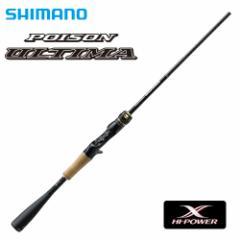 ●シマノ ポイズン アルティマ ベイト 162L-S (3...
