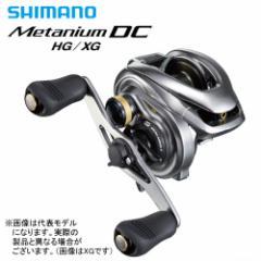 ●シマノ 15 メタニウムDC HG (右ハンドル) (03378)