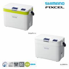 ●シマノ クーラーボックス フィクセル ライト 120 LF-012N