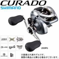 ●シマノ 15 クラド CURADO 200HG (右ハンドル) (03456)
