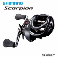 ●シマノ 16 スコーピオン 70HG (7.2) 右ハンドル (03472)