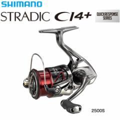 ●シマノ 16 ストラディックCI4+ 2500S (03490) 【送料無料】【ts02】