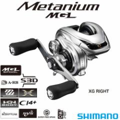 ●シマノ 16 メタニウムMGL XG (8.5) 右ハンドル (03534) 【送料無料】【ts02】