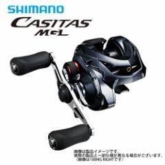 ●シマノ カシータスMGL 100(6.3) 右ハンドル (03613)