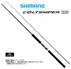 ●シマノ コルトスナイパー BB S1000M (37062)
