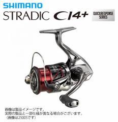 ●シマノ 16 ストラディックCI4+ 2500HGSDH (03776)